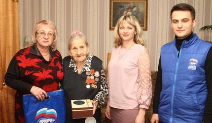 В Шатуре поздравили 95-летнего ветерана трудового фронта ВОВ