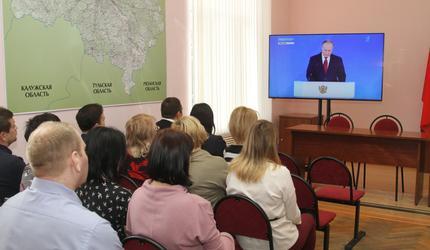 Андрей Келлер прокомментировал послание Президента РФ Владимира Путина
