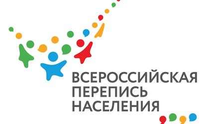 Начался конкурс на создание талисмана Всероссийской переписи населения