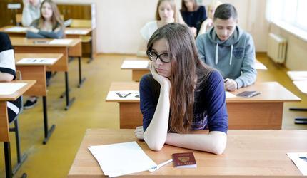 Выпускники школ Люберец написали итоговое сочинение