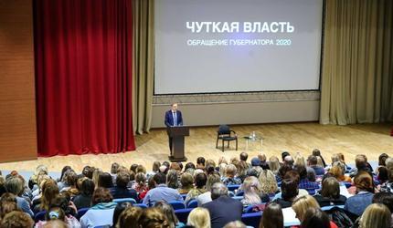 Владимир Ружицкий встретился с педагогами городского округа Люберцы