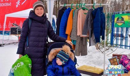Благотворительная акция «Добрый шкаф» пройдет в Люберцах 16 февраля