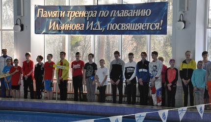 В Шатуре стартовал традиционный турнир по плаванию памяти И.Д. Ильинова