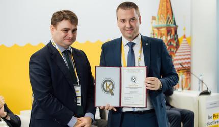 МВМ стал лауреатом Премии Правительства РФ