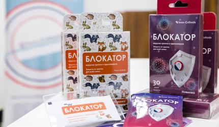 Инновационный продукт SCAMT «Блокатор» вирусов поможет снизить риски заболеваний