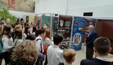 Шатурские школьники приняли участие в научно-практической конференции