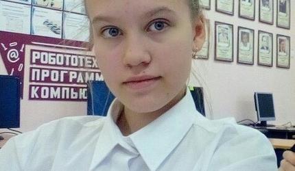 Учащаяся Лицея г. Шатуры успешно прошла отборочные этапы Всероссийского конкурс