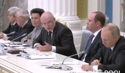 Определен день голосования по поправкам в Конституцию РФ