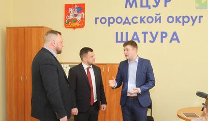 Алексей Артюхин посетил муниципальный ЦУР