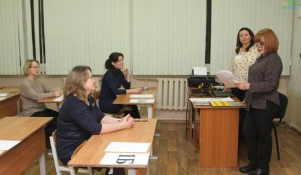 В Шатурском лицее прошла акция «ЕГЭ для родителей»