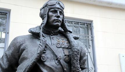 В Центральном совете ДОСААФ России почтили память А. И. Покрышкина