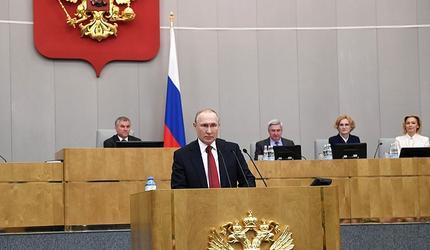 О поддержке поправки обнуляющей президентские сроки заявил Владимир Путин