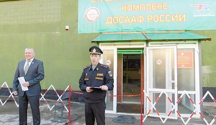В Калининграде открыта еще одна галерея стрелкового клуба ДОСААФ