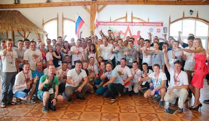 Свыше 7000 специалистов прошли подготовку по программам Союза молодых инженеров