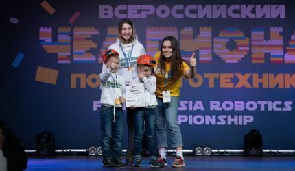Команда ДОСААФ Севастополя победила на всероссийском чемпионате робототехники