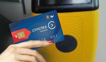 В общественном транспорте Люберец введена бесконтактная оплата проезда
