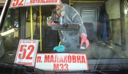 В подмосковных Люберцах ежедневно проводят дезинфекцию общественного транспорта
