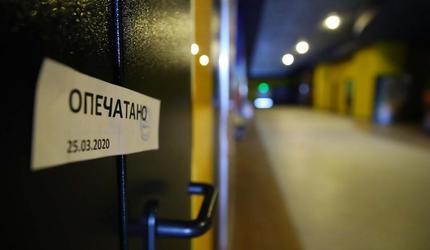 В подмосковных Люберцах приостановлена работа всех кафе, ресторанов и ТЦ