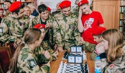«Юнармия» запустила всероссийский турнир по шахматам