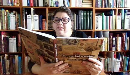 «Библионочь-2020» стартует в библиотеках подмосковных Люберец 25 апреля