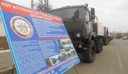 В Астрахани в «Библионочь-2020» рассказали об оборонном обществе