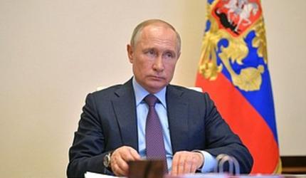 Путин выступил с обращением перед совещанием с регионами по коронавирусу