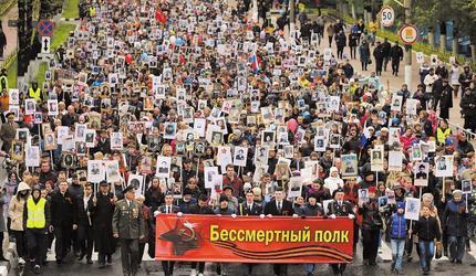 Люберчан призвали присоединиться к акции «Бессмертный полк-онлайн»