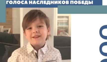 """УлГУ объявил акцию """"Голоса наследников Победы"""""""