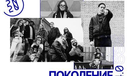 Петербургский  Политех объявляет приемную кампанию 2020 года – «Поколение 4.0»