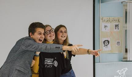 В УлГУ создали банк студенческих компетенций