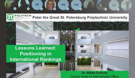 СПбПУ поделился опытом продвижения в мировых рейтингах с ведущими вузами Украины