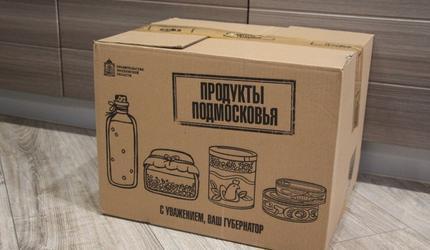 В подмосковных Люберцах волонтеры доставляют нуждающимся продуктовые наборы