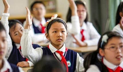 Вооруженный ножом мужчина напал на школьников в Китае