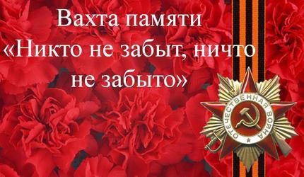 Мордовия: ухоженные могилы фронтовиков – это тоже сохранение исторической памяти