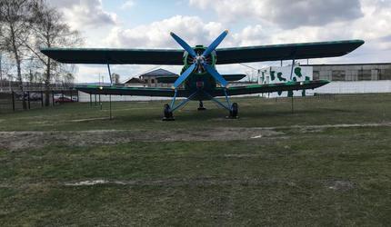 Новооскольский центр патриотического воспитания получил  самолет-тренажер ДОСААФ
