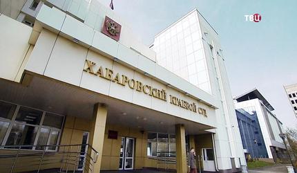 Директор хабаровской турфирмы осужден на семь лет за обман клиентов