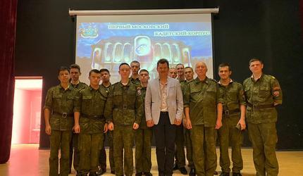 Руководитель «Юнармии» встретился с юнармейцами накануне Парада Победы