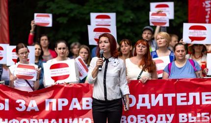 Половина жителей России не хотят делать прививку от COVID-19