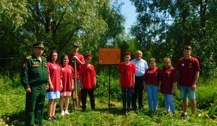 Досаафовцы Татарстана реализовали проект «Пеший марш «Тропа памяти»