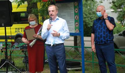 Владимир Ружицкий поздравил люберчан с Днем семьи, любви и верности