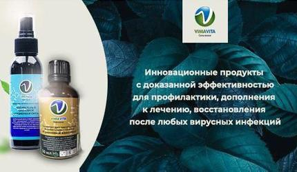 Гуминовые вещества - новый, инновационный продукт для здоровья и долголетия