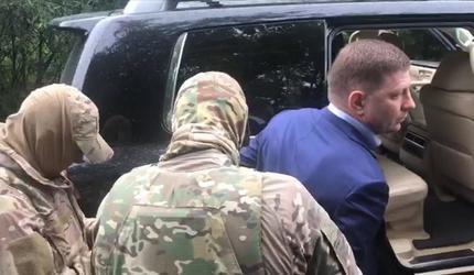 Задержан губернатор Хабаровского края Сергей Фургал (видео)