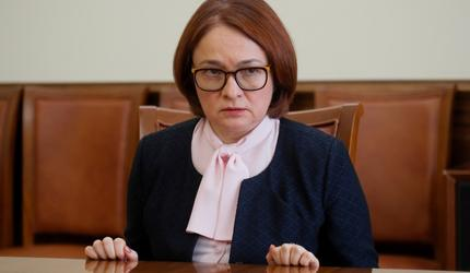 Набиуллина опровергла слухи о деноминации рубля