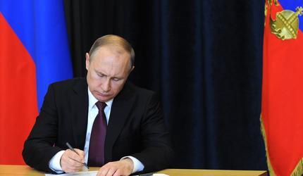 Путин подписал указ о национальных целях развития России