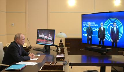 Путин по видеосвязи дал команду на запуск комплекса переработки нефти «Евро+»