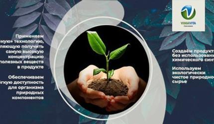 Природный энергетик с доказанной эффективностью, повышает выносливость организма