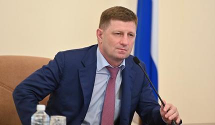 Сергея Фургала подозревают в совершении еще двух преступлений