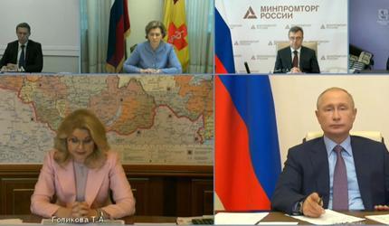 Путин провел совещание по санитарно эпидемиологической обстановке в России