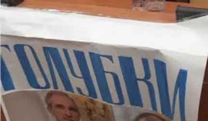 Дракой из-за «голубков» заинтересовался Бастрыкин