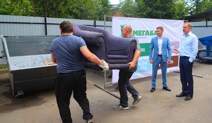 В подмосковных Люберцах стартовал проект по сбору мусора «Мегабак»